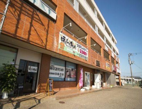 黒埼インター店 リニューアルオープン