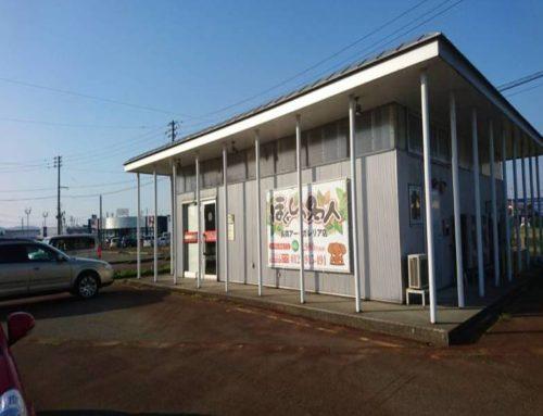 新潟県 長岡アークガレリア店