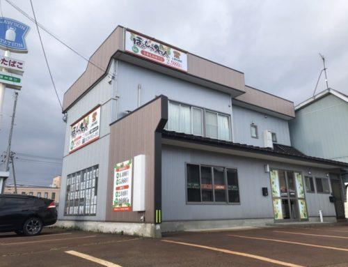 新潟県 上越石橋店